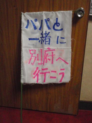 ・托シ撰シ舌く繝ュ繧ヲ繧ェ繝シ繧ッ縺ョ貅門y+004_convert_20120915043204