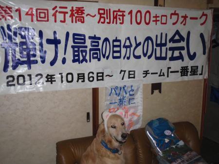 ・托シ撰シ舌く繝ュ繧ヲ繧ェ繝シ繧ッ貅門y隨ャ14蝗・007_convert_20120921151213