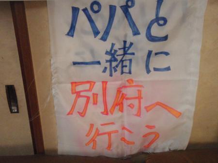 ・托シ撰シ舌く繝ュ繧ヲ繧ェ繝シ繧ッ貅門y隨ャ14蝗・006_convert_20120921151149