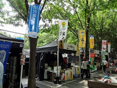 けやき広場ビール祭り2