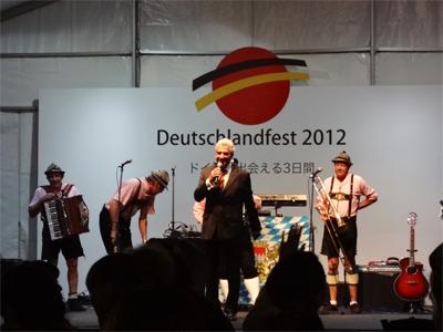 ドイツフェスティバル2012