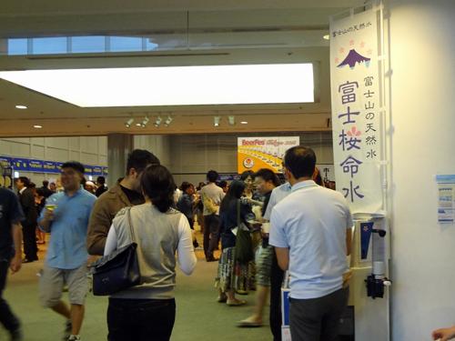 ビアフェス東京2013