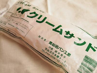 気仙沼パン1