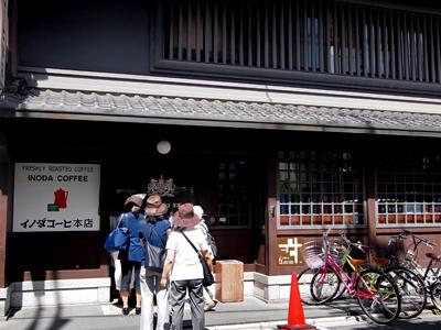 イノダコーヒー本店