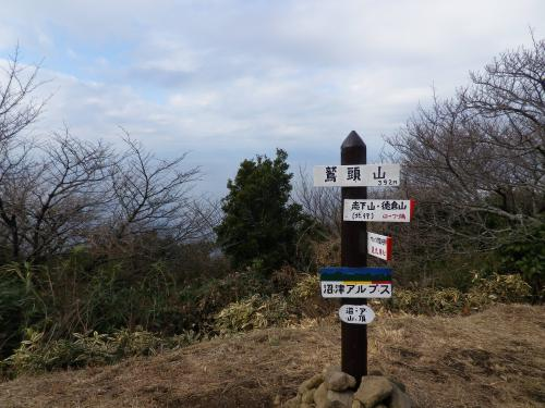 沼津アルプス20121227
