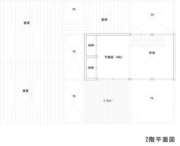建築家2階設計案