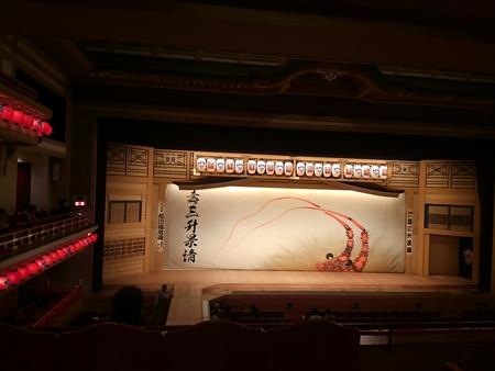 京都歌舞伎1 044