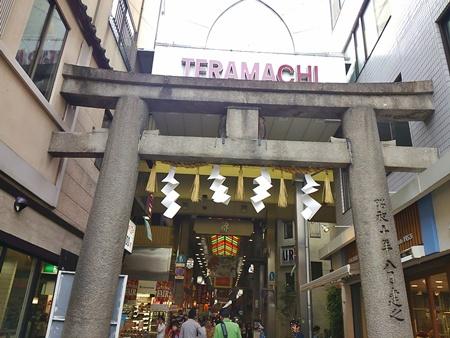 京都歌舞伎1 053
