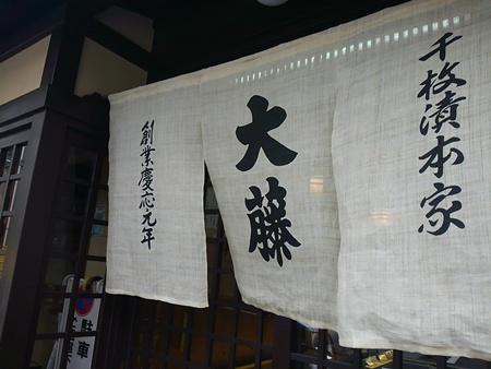 京都歌舞伎1 056