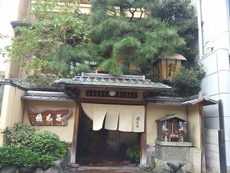 京都歌舞伎1 061