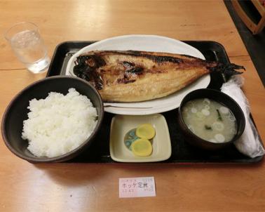 kanesaki2.jpg