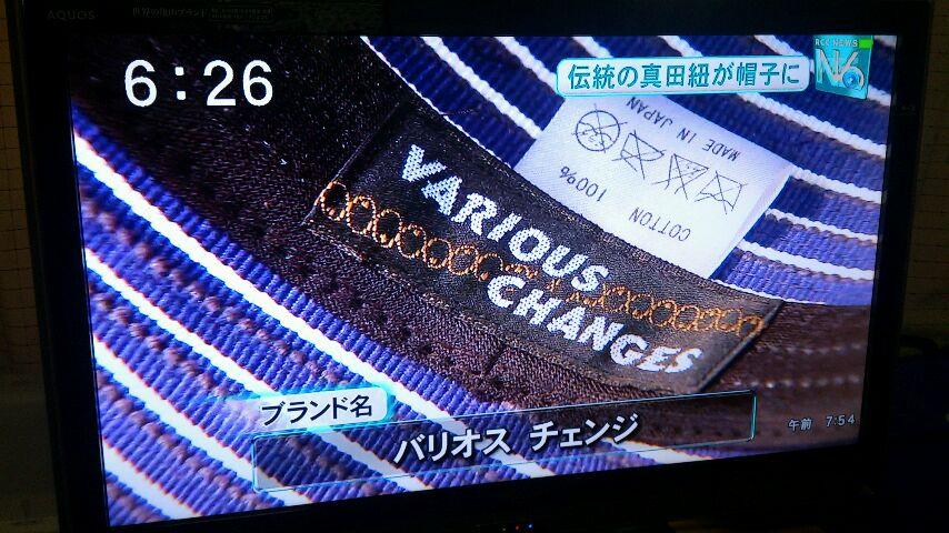 RCCニュース6   2
