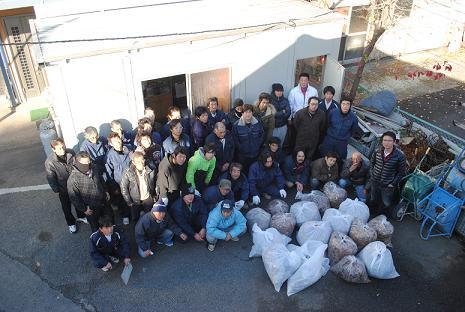 ボランティア清掃 集合写真1