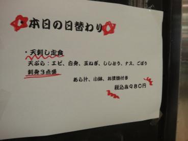 DSC00119_20120915164547.jpg