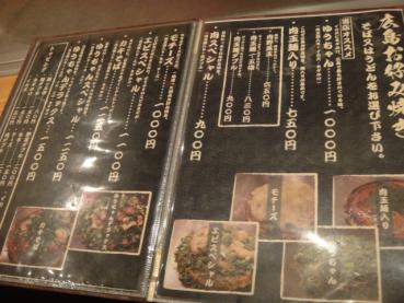 DSC00414_20121101231526.jpg