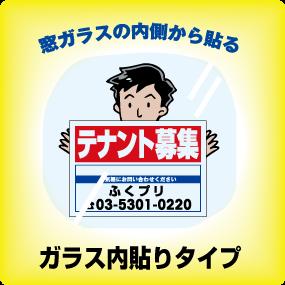 sheet_uchibari02.png