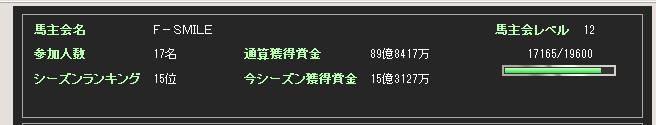 2012y12m12d_001641795.jpg