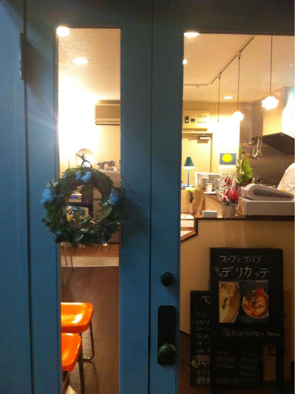 20121204222222工さんお店