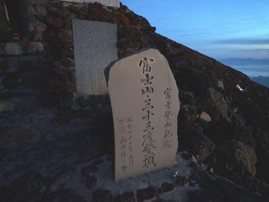2012_0905戸田別館 0019