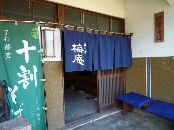 2012_1005戸田別館 0020