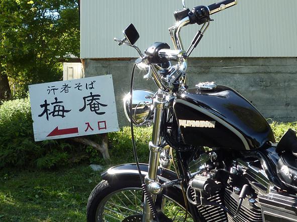 2012_1005戸田別館 0017
