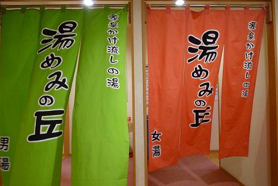 2012_1005戸田別館 0029