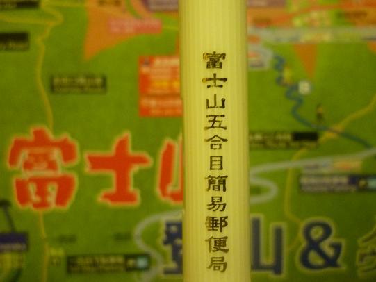 2012_0924戸田別館 0005