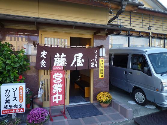 2012_1016戸田別館 0003
