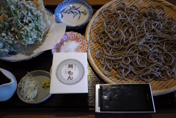 2012_1030戸田別館 0004
