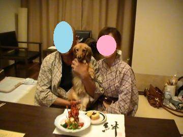 PIC_0838_convert_20130601223030.jpg