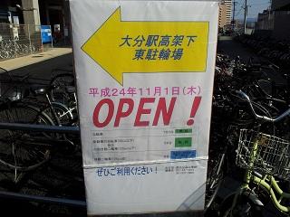 20121031_005.jpg