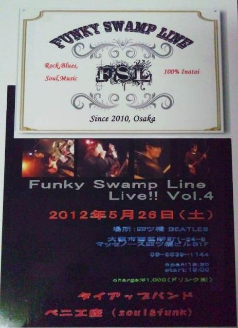 flyer20120526