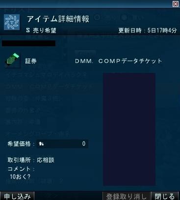20120505_1708_43 - コピー