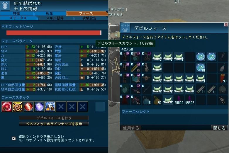 20120514_2131_06.jpg