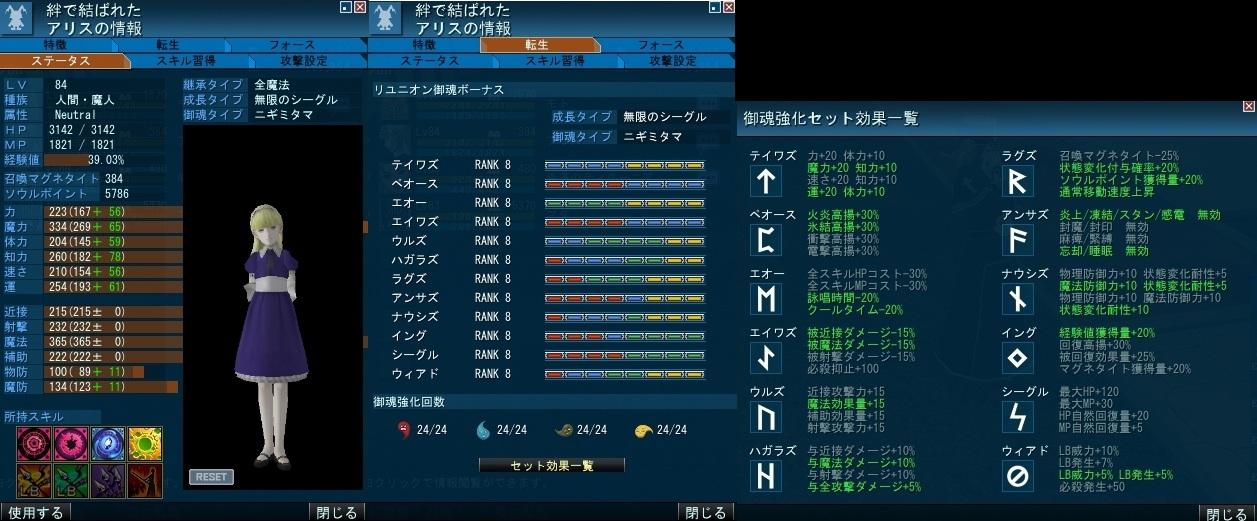20120619_0207_32.jpg