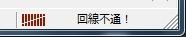 WS000364.jpg