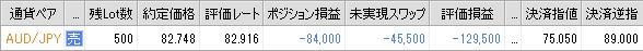 WS0005162.jpg