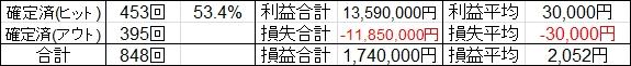 WS101289.jpg