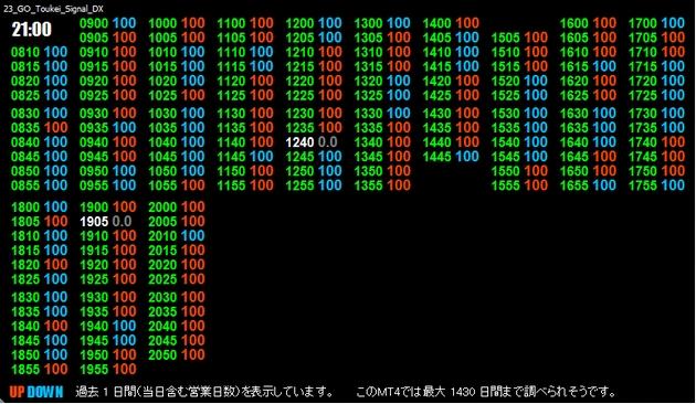 WS101352.jpg