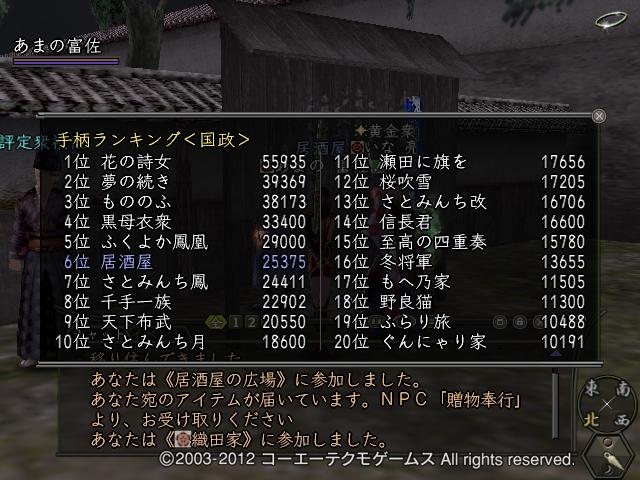 Nol12122600.jpg