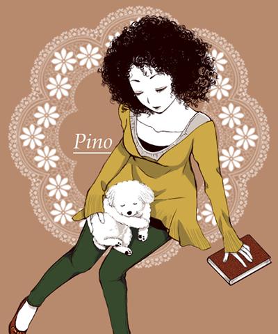 pino2.png