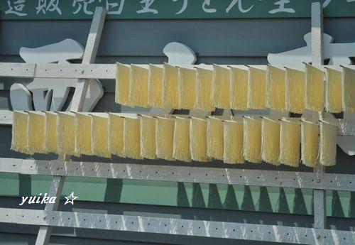 製麺所527-4