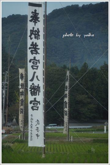 のぼり1013-3