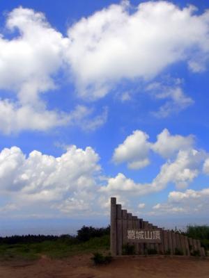 120816山頂の空