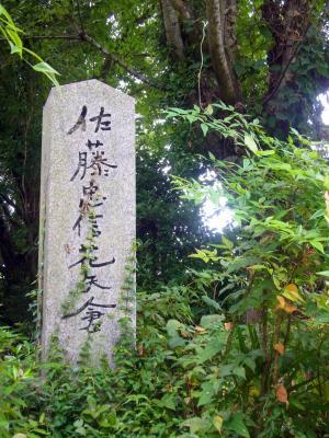 120902矢倉にて想い