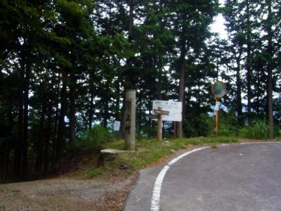 120902青根ヶ峰から舗装道路を金峯神社方向へ少し歩くと右手