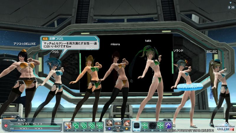 ship06_373.jpg
