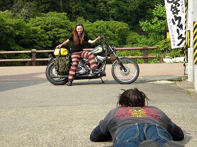 福島LOVERS 235