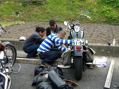 福島LOVERS 252
