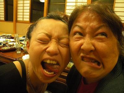 福島LOVERS 290